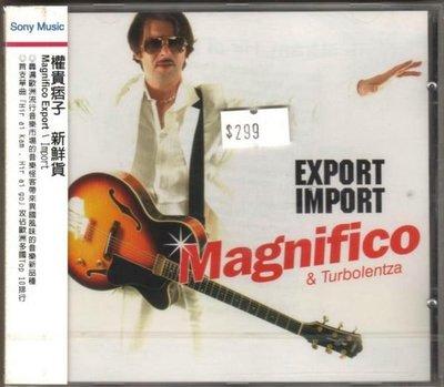 華聲唱片- 權貴痞子 Maginifico Export  / 新鮮貨 Import / 全新未拆CD -- 110318