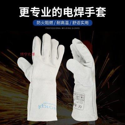 隔熱手套康友電焊工手套牛皮耐高溫防開線燙耐磨隔熱阻燃穿刺柔軟無縫長款