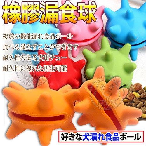 【🐱🐶培菓寵物48H出貨🐰🐹】SUPER休普》狗狗橡膠耐咬漏食球狗玩具S號/個 特價149元