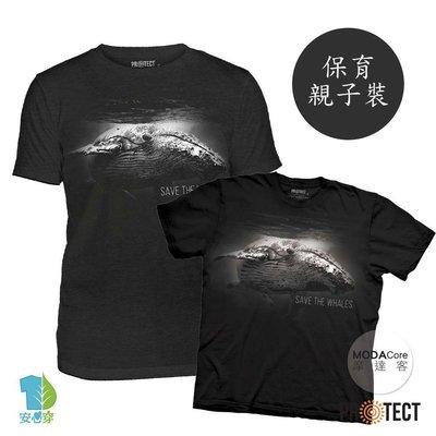 摩達客-(預購)美國The Mountain保育系列 拯救鯨魚 黑色短袖T恤親子裝兩件組(請備註尺寸)