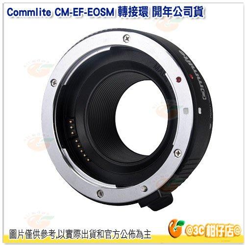 @3C 柑仔店@ 客訂 Commlite CM-EF-EOSM 轉接環 CANON EF/EF-S 鏡頭 轉 EOSM
