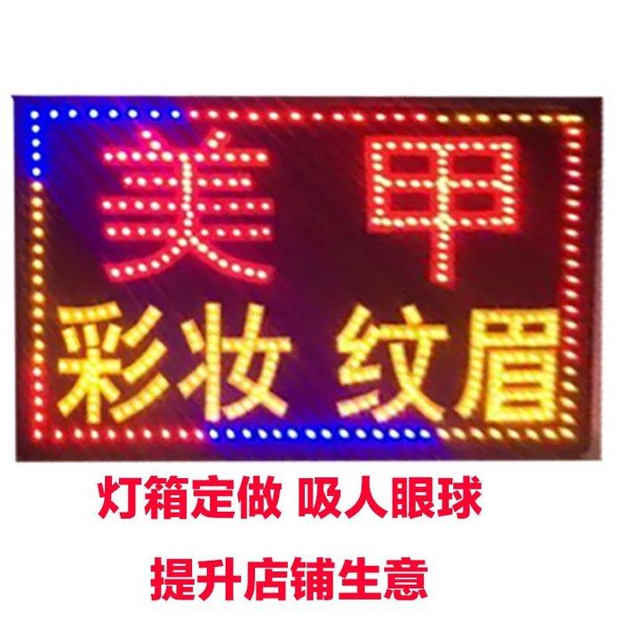 奇奇店-電子燈箱 門頭發光招牌定做懸掛立式廣告牌發光字戶外防水#店鋪使用 #盡顯個性 #流暢如紙
