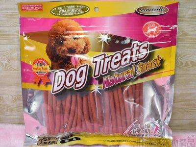 【胖胖糖】阿曼特AM營養雞肉條-老幼成犬可食用 營養點心 狗點心 狗零食 無截角 去截角價 Dog Treats