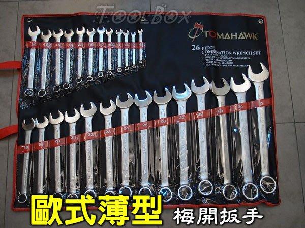 【ToolBox】公制歐式薄型/梅開扳手/單件組~台製-Tomahawk-☆(5.5mm~50mm)☆~~整組可拆賣