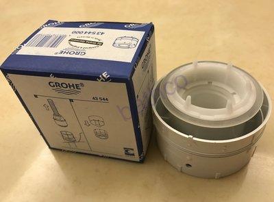 衛浴王 德國原廠 GROHE DAL 43544 排水器 止水皮座 止水閥 含止水皮 進口馬桶 止水座