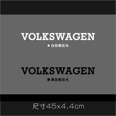 UONE 貨號111 VOLKSWAGEN 貼紙-GOLF POLO VW  lupo t4 Tiguan touran