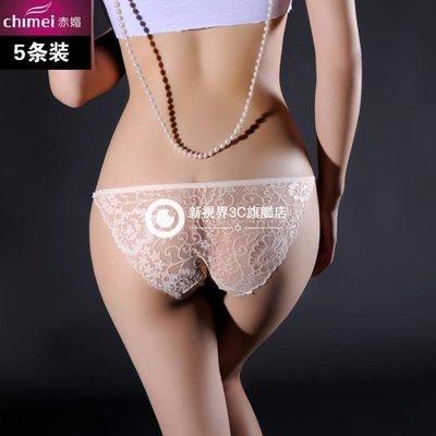 哆啦本鋪 女內褲 5條盒裝內褲 輕熟內褲誘惑女低腰丁字褲女誘惑蕾絲透明 D655