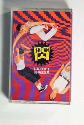 錄音帶 /卡帶/ 5F / LABOYZ / 閃 / 好兄弟 / 愛我好嗎 /非CD非黑膠