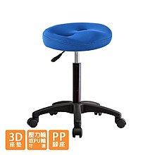 GXG 成型泡棉 工作椅 型號T09 EX (PP腳座+防刮輪)