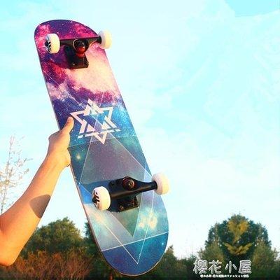 潮牌專業級入門雙翹四輪滑板青少年男女滑板車刷街初學者代步成人QM
