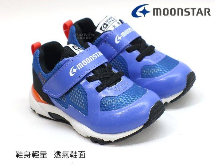 日本品牌月星 MOONSTAR  3E寬楦兒童運動休閒慢跑鞋 (藍 MSCNC2155)