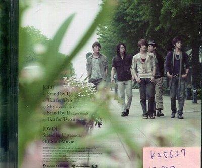 *真音樂* 東方神起 / STAND BY U CD+DVD 二手 K25637