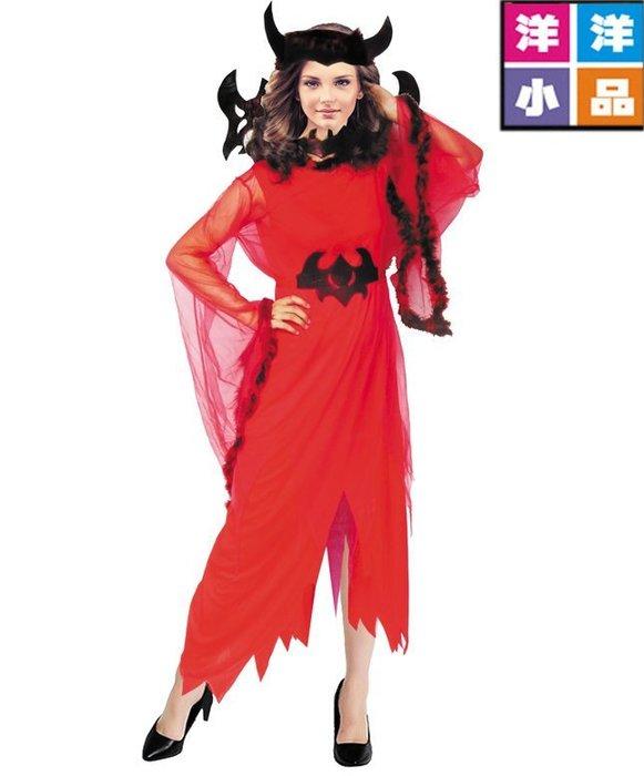 【洋洋小品成人服裝壞皇后服裝-紅】女巫婆仙女造型桃園平鎮萬聖誕節表演服舞衣道具cosplay大人造型白雪公主裙灰姑娘服裝