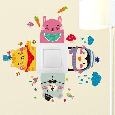 現代簡約裝飾墻紙墻貼紙貼畫兒童房間臥室幼兒園墻壁裝飾開關貼插座創意搞笑貼關燈
