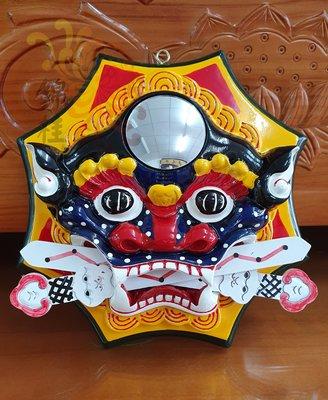 【錦桂】桃木 / 獅咬劍 / 凸鏡劍獅 / 木雕立體 / 獅咬雙劍 / 彩色