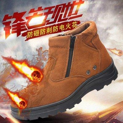 勞保鞋電焊工勞保鞋男季透氣防臭防砸防刺穿輕便安全鞋鋼包頭工作鞋