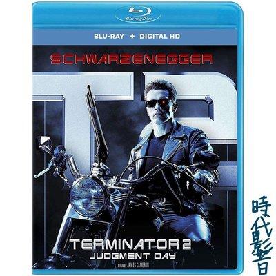 特惠折扣 終結者2審判日Terminator 2 Judgment Day 英語藍光碟BD50中字DVD 精美盒裝時代影音