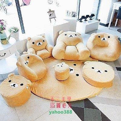 美學96輕松小熊懶人沙發榻榻米成人可愛兒童沙發抱枕公仔枕頭 3877❖6631