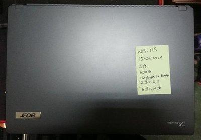 【冠丞3C】宏碁 ACER TM4750 14吋 i5-2410m 4G 500G 筆電 筆記型電腦 NB-115 高雄市
