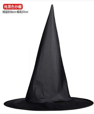 【洋洋小品俏麗巫婆帽全黑魔法帽】全黑巫婆帽兒童變裝兒童造型服萬聖節服裝聖誕節服裝表演角色扮演服裝道具化妝舞會面具南瓜披風