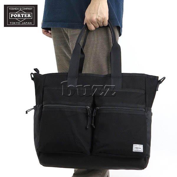 巴斯 日標PORTER屋-預購 PORTER SWITCH 2WAY(L) 托特包 874-19671