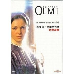 【販售愛情】《時間凝固 Time Stood Still》義大利名導 Ermanno Olmi 經典作品