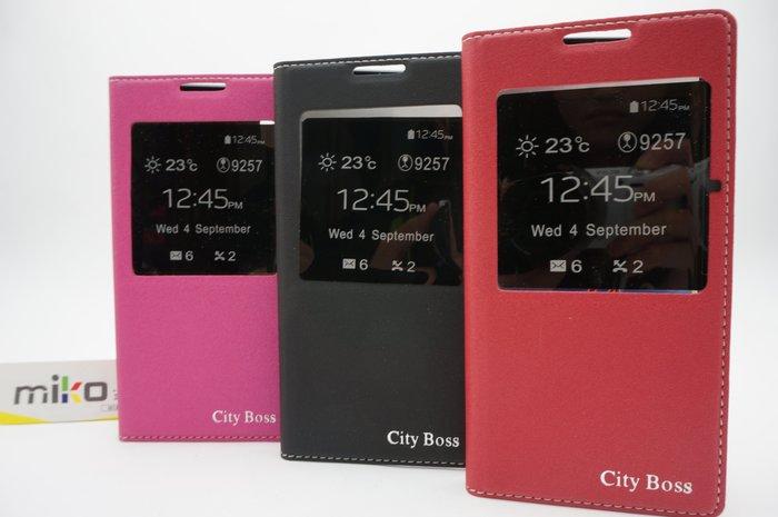 台南【MIKO手機館】SONY Z3+ Z4 E6553 開窗皮套 側翻皮套 全包覆 保護套 書本套 手機殼 翻頁皮套