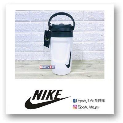 【SL美日購】Nike Fuel Jug 大容量水壺 白底黑色勾 64OZ 保冷運動水壺 三色可選  美國代購