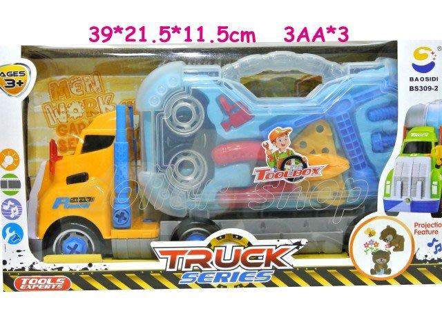 寶貝玩具屋二館☆【車車】動手拼裝DIY---音樂組裝螺絲拆缷拖車工具組309-2