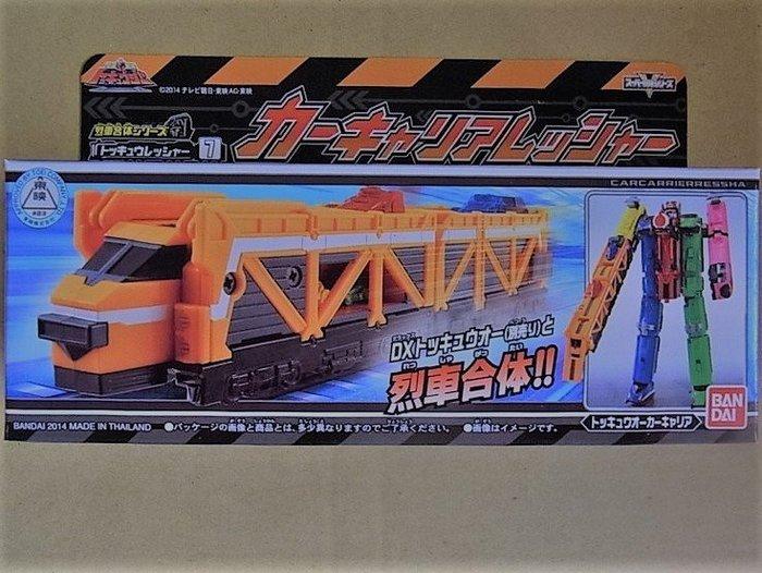 烈車戰隊 烈車合體系列7 載具烈車