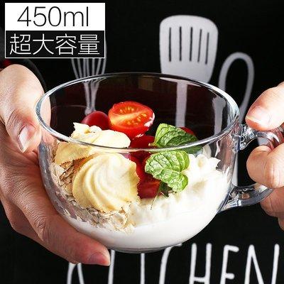 大容量帶把玻璃杯子女馬克杯燕麥片杯宿舍碗咖啡早餐牛奶杯帶蓋勺【每個規格價格不同】