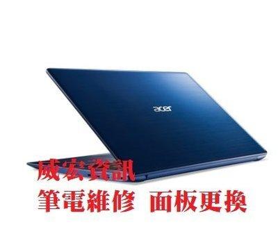 威宏資訊 ACER 筆電維修 PREDATOR HELIOS 300 G3-572 PH317 螢幕維修 換螢幕 換面板