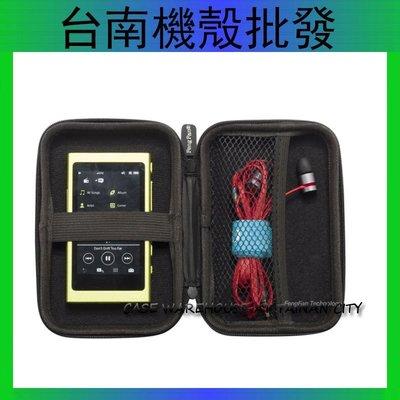 Sony NW-A35 A45 ZX300A 收納盒 索尼 MP3 播放器 收納包 索尼WM1A Walkman 便攜包