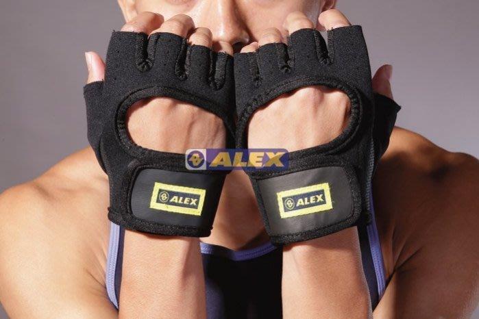 運動GO~ 德國 ALEX A-05 健力強力手套 重量訓練手套 健身 自行車手套 重訓手套