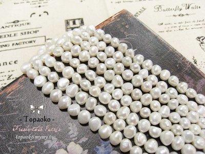 天然石.DIY串珠 天然白色隨形淡水珍珠一份隨機54P【F9228-1】約6-8mm天然珍珠散珠條珠《晶格格的多寶格》
