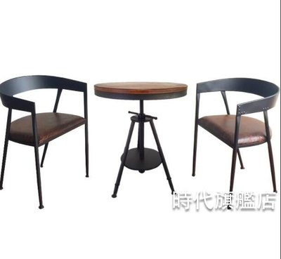 鐵藝餐椅休閒椅洽談椅子王實木復古工業風奶茶店咖啡廳桌椅組合XW