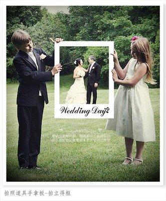 藝術空間壁紙- 婚禮拍照道具  拍立得相框  自助婚攝手拿板  可客製  附雲朵對話牌及愛心 - 5件一組