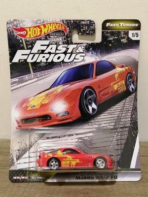Fast Furious 玩命關頭系列 RX-7