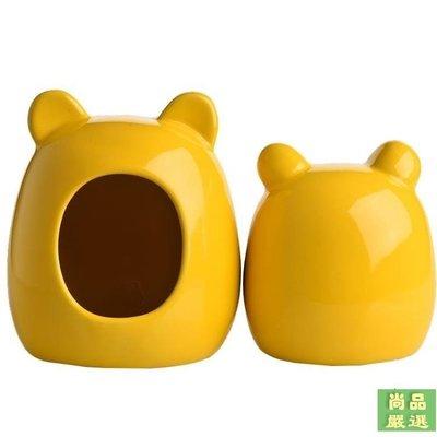 倉鼠用品倉鼠瓷窩熊仔陶瓷窩金絲熊瓷窩大口小口貓頭小窩玩具用品小房子 最後一天85折 全店免運