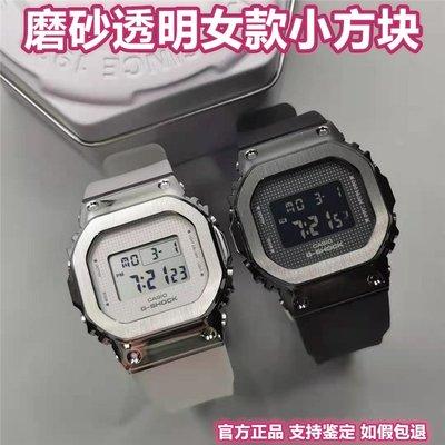 時尚手錶 卡西歐金屬方塊手錶女 G-SHOCK小銀塊玫瑰金塊GM-5600 GM-S5600PG