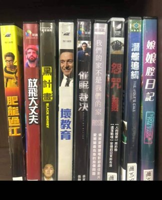 《潛艦追緝》正版DVD ‖歐馬希 弗朗索瓦西維爾 赫達卡特伯【超級賣二手書】