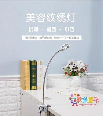 美甲燈紋繡 燈led冷光無影燈便攜式臺燈半永久工具用品 XW