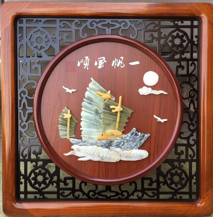 客廳中式古典玉畫掛畫四條屏玉雕畫裝飾畫 單幅客廳畫 一帆風順 玉畫37
