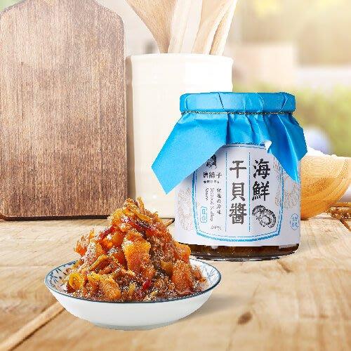 【一井水產】台灣 唐舖子 海鮮干貝醬 280g±5%/罐 $249
