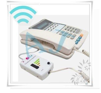 ♥NB研究所♥ 電話 聽筒 擴音器 可調音量大小 清晰通話 老年人 重聽 聽力障礙  可自取