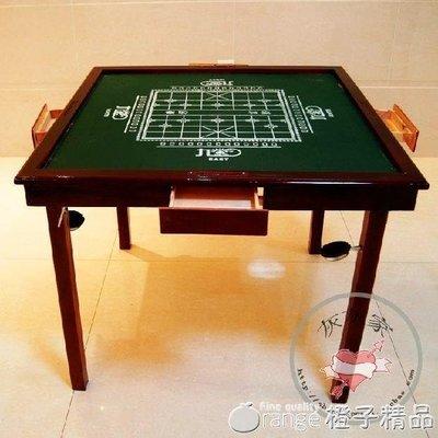 家用簡易折疊手搓實木復合麻將桌手動麻雀臺棋牌桌象棋桌餐桌兩用QM