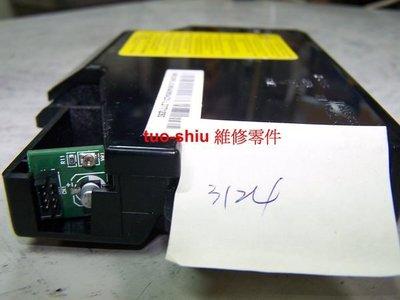 XEROX  3124 『維修套件』雷射單元~ 優質良品