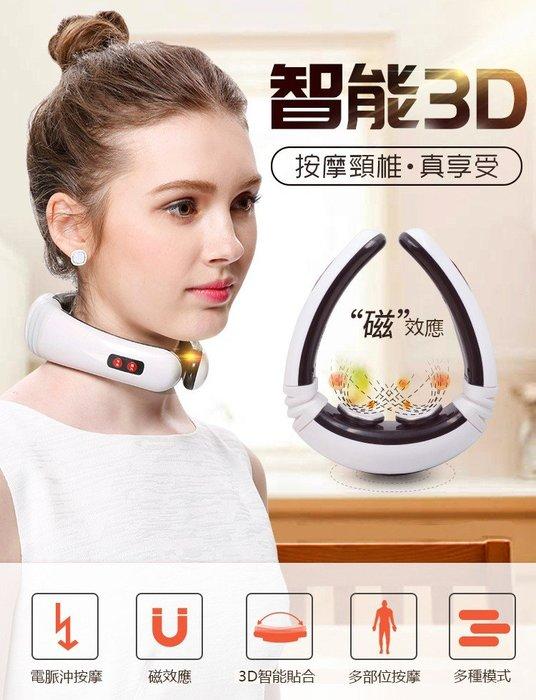 東大門平價鋪  頸部家用頸椎按摩器,揉捏脖子頸椎護頸儀按摩儀器+送按摩貼: 1組