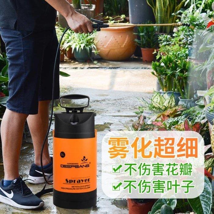 噴壺澆花園藝氣壓式噴霧器大容量噴霧瓶家用澆水壺壓力噴水壺高壓