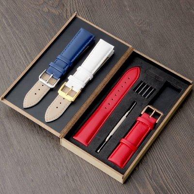 【送工具】表帶男女真皮手表鏈機械表鏈針扣平接口手表配件皮表帶-折手錶帶,錶帶 手錶配件